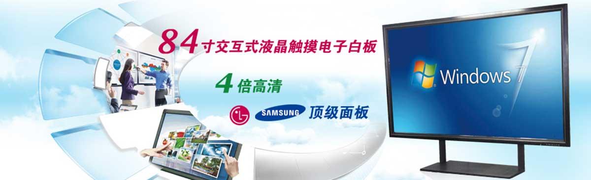 南京誠凈航電子科技有限公司