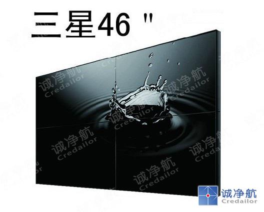 46寸超窄边液晶拼接屏(拼缝3.5mm)