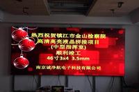 镇江检察院高清46寸3.5mm拼缝34