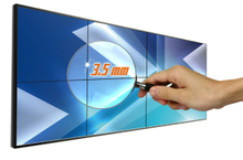 55寸超窄边液晶拼接屏(3.5mm)